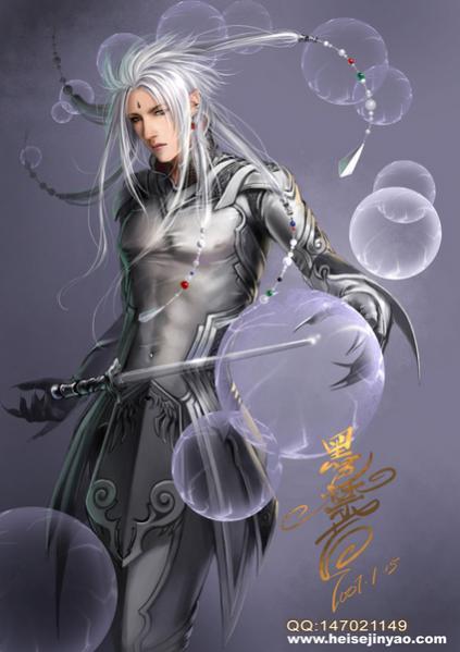 fantasy manga