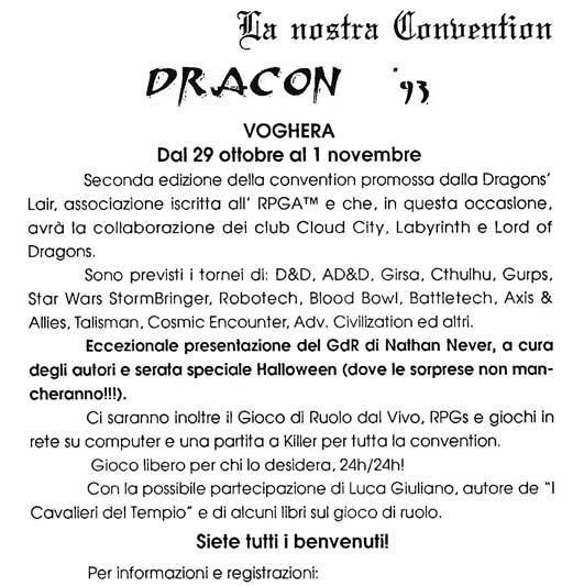 dracon93.jpg
