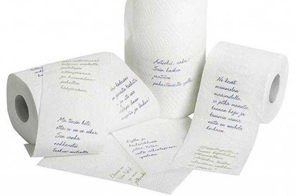 carta-igienica-versi-bibbia-2-600.jpg.aeb75317d011899a258198545747cc43.jpg